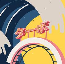 Brighton Japan 2015. Un proyecto de Ilustración de Pablo Alvin - 12-01-2015