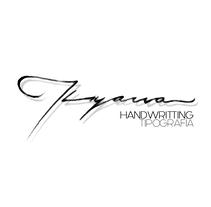 Tipografía - Firma. A T, and pograph project by Iliyana Nicolaeva Coleva - 08-08-2016