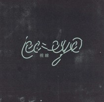 Lee Eye. A Art Direction project by Daniel Villanueva         - 16.02.2018